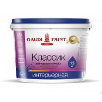 "Водоэмульсия Gaudi Paint ""Классик"""