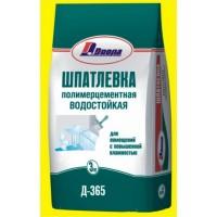 Шпатлевка полимерцементная водостойкая Д-365