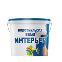 """Водоэмульсия """"Интерьер"""" белая для стен и потолков в ассортименте"""
