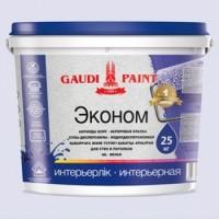 Краска интерьерная Эконом 4 и 15 кг.